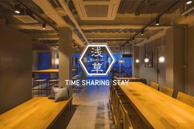 【TIMESHARING浅草】 TIME SHARING 浅草Bの室内の写真