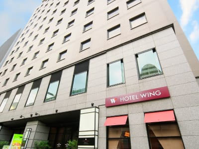 外観イメージ - ホテルウィングプレミアム東京四谷 小会議室の外観の写真