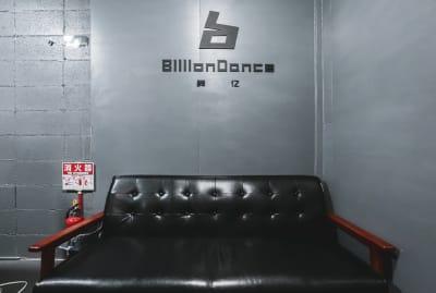 休憩室です - BillionDance ダンススタジオの室内の写真