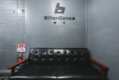 BillionDance ダンススタジオの設備の写真
