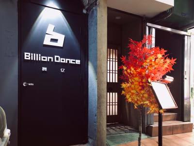 BillionDance ダンススタジオの入口の写真