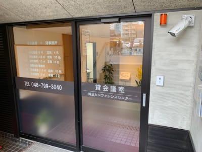 入口自動ドア - 埼玉カンファレンスセンター 【浦和:八千代ビル】106号室の入口の写真