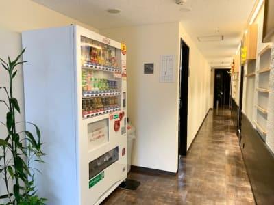 自動販売機・廊下  - 埼玉カンファレンスセンター 【浦和:八千代ビル】102号室のその他の写真