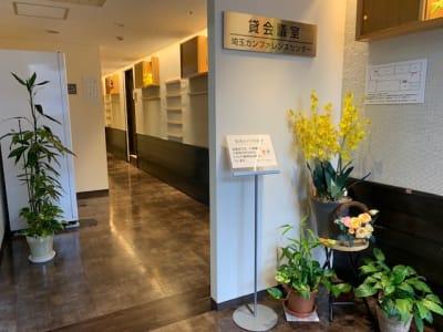 入口ホール  - 埼玉カンファレンスセンター 【浦和:八千代ビル】102号室のその他の写真