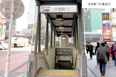 マイトランク渋谷2 マイトランク渋谷2の外観の写真