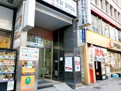 こちらのビルの10Fになります。EV有 - マイトランク渋谷2 マイトランク渋谷2の外観の写真