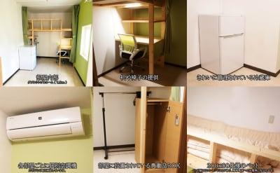 グリーンハウス 新宿早稲田 新宿早稲田 202号室 貸切個室の設備の写真