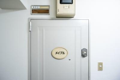【メイプル】新宿タカシマヤ前第2 レッスンスペース・貸し会議室の入口の写真