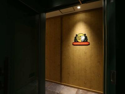 GARDEN KITCHEN ホテル1Fカフェスペース4名迄の入口の写真
