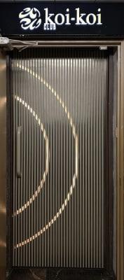 レンタルスペース koi-koi プライベートルームの入口の写真