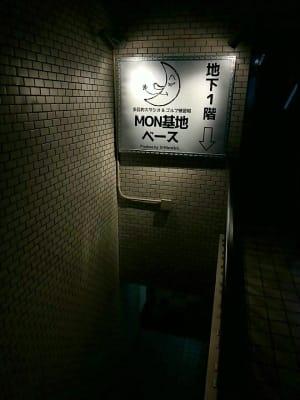 MON基地ベース専用の階段、地下1階です。 - MON基地ベース フリースペース 貸しスタジオの室内の写真
