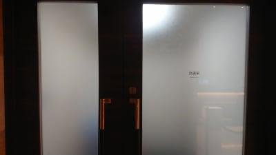 ホテルウィングプレミアム東京四谷 小会議室の入口の写真