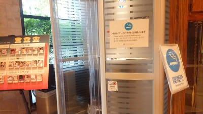 喫煙ブース - ホテルウィングプレミアム東京四谷 小会議室のその他の写真
