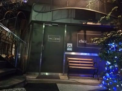 レストランchez MACIO 多目的スペース(個室)の入口の写真