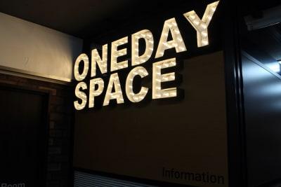 新宿・渋谷・代々木エリア 激安会議室 - ONE DAY OFFICE TOKYO 3階貸会議室 コロナ対策の設備の写真