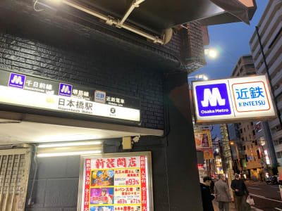 「日本橋駅」②出入口です。 - L&Cスペース日本橋駅前 A号室のその他の写真