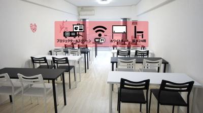 東急ドエルアルス天神 俺の会議室 天神の室内の写真
