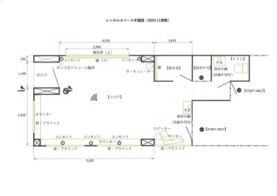レンタルスペース間取り図(2020.11更新) ※約26㎡(約8坪=約16畳) - Jomo Wellness レンタルスペースの室内の写真