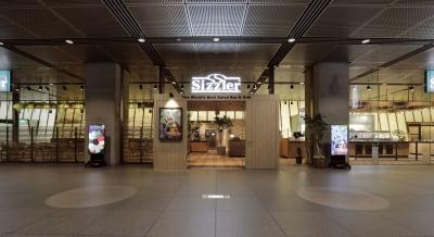 シズラー東京国際フォーラム店 Bゾーン個室の外観の写真