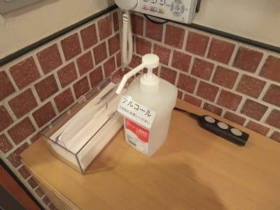 アルコール除菌完備 - 恵比寿カルフール ギャラリールームの設備の写真