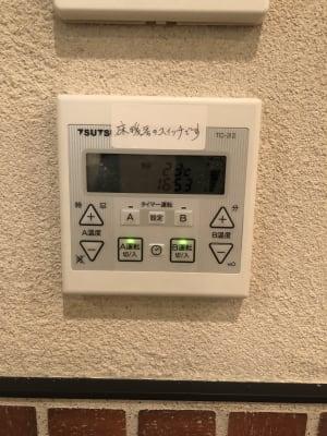 床暖房で、換気中でも暖かです - 恵比寿カルフール ギャラリールームの設備の写真