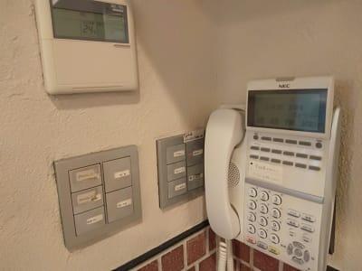 内線電話 お困りごとはお申し付けください - 恵比寿カルフール ギャラリールームの設備の写真