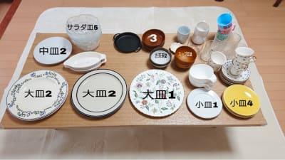 西明石レンタルスペースkoti ママ会┊女子会┊誕生日会┊勉強会の設備の写真