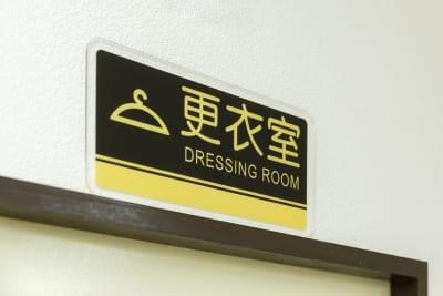 更衣室 - SKYレンタルダンススタジオの室内の写真
