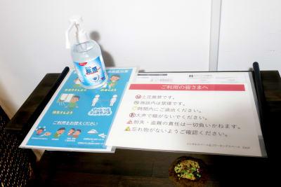 コロナ対策も行っております。 入室時にはアルコール除菌をお願いします。  - レンタルスペース zest 1階 レンタルスペースの設備の写真