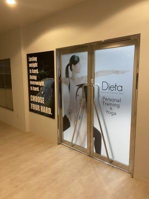 施設入り口 - ビオスさいたま新都心店 トレーニングルームの外観の写真