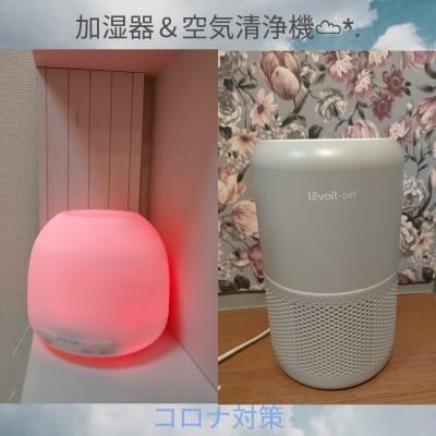 空気清浄機、加湿器✨ - ココリアCute横浜 とっても可愛いプライベート空間の室内の写真