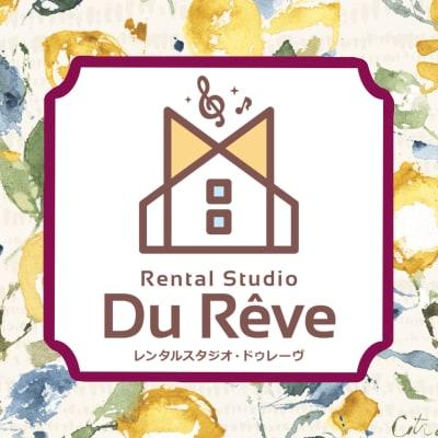 レンタルスタジオドゥレーヴ レンタルスタジオのその他の写真