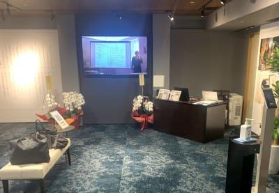 セミナースペース - 中楽坊情報館 ~シニアのためのセミナースペースの室内の写真