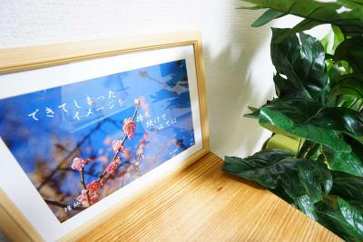 【緑ワーク天神駅前】 緑ワーク天神駅前の室内の写真