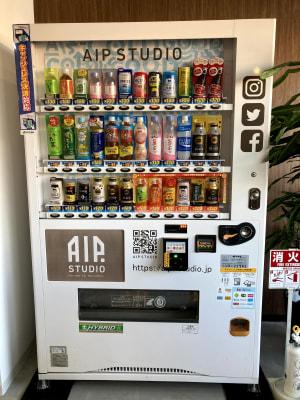自動販売機 - AIP.STUDIO レンタルスペースの設備の写真