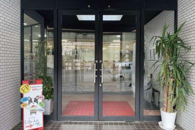 正面玄関の扉を入り - 株式会社 ライフキット セミナー・会議室の入口の写真