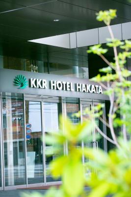 広々としたエントランスで車やタクシーでの乗降も楽々 - KKR HOTEL HAKATA 上質な多目的空間【はくちょう】の外観の写真