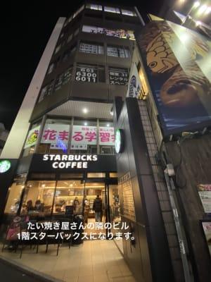 新宿・渋谷・代々木エリア 激安会議室 - ONE DAY OFFICE TOKYO 新宿渋谷代々木オンラインセミナーの外観の写真