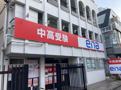 建物外観 - レンタルスタジオ Sunny 高田馬場駅1分のダンススタジオの室内の写真