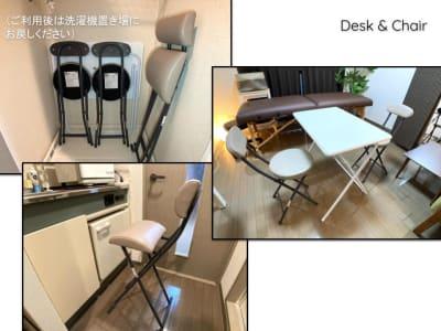 折り畳みテーブル・チェアをご用意しております。ご利用時は洗濯機収納スペースから持ち出してご利用くださいませ。 - ◆エブリ梅田東◆レンタルサロン★ エステスペース、多目的スペースの設備の写真