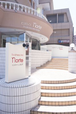 ビジネスインノルテ レストランの外観の写真