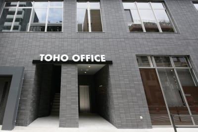 1階にマックスバリューがある建物の2階部分が当施設になります。専用入口あり。 - 東邦オフィス福岡天神 東邦オフィス天神貸し会議室⑤名の外観の写真