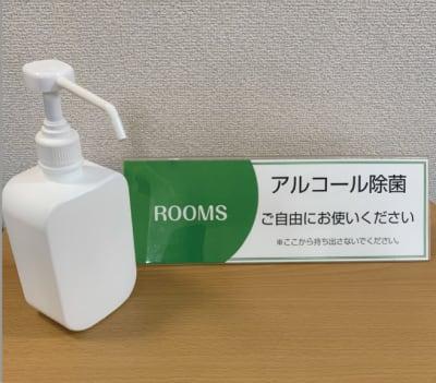 貸会議室ルームス錦糸町店 錦糸町店第5会議室の設備の写真