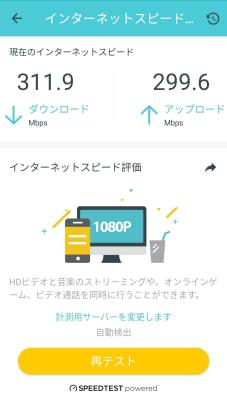 高速メッシュWi-Fi - OMO|オモ【三宮本通店】 【1席分】コワーキングスペース1の設備の写真