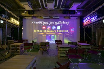 映画鑑賞などのときはナイトモードにもできます! - Theatel sapporo  スクリーン付きイベントスペースの室内の写真