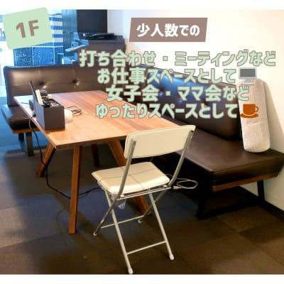 レンタルスペース zest 1階 レンタルスペースの室内の写真
