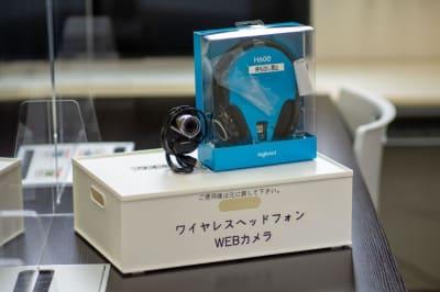 ワイヤレスヘッドフォン - Kyoto de Meeting On Air /オンエアーの室内の写真