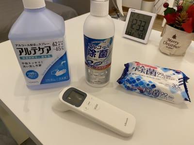 感染症予防対策もしっかりおこなっております。 - レンタルスペースKIREI フリースペースの室内の写真