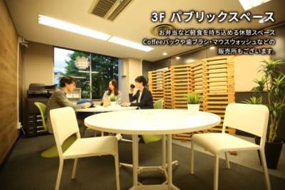 仙台協立第1ビル 4階4-A貸会議室の設備の写真
