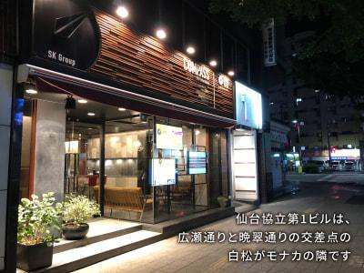 仙台協立第1ビル 4階4-A貸会議室の外観の写真